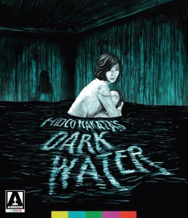 DARK WATER (2002) 3
