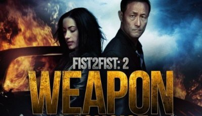 FIST 2 FIST 2: WEAPON OF CHOICE 4