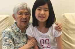 THE AV INTERVIEW: EMMA YANG (TIMELESS APP, THE STEM10) 29