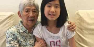 THE AV INTERVIEW: EMMA YANG (TIMELESS APP, THE STEM10) 18