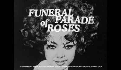 FUNERAL PARADE OF ROSES 11