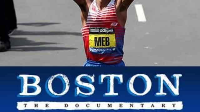 https://i0.wp.com/andersonvision.com/wp-content/uploads/2017/12/boston-documentary-header.jpg?resize=640%2C360&ssl=1