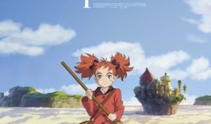 EARLY MORNING ROUNDUP: COCO, SUBMISSION, PAD MAN, SATELLITE GIRL, MARY AND THE WITCH'S FLOWER BONUS SCREENINGS 9