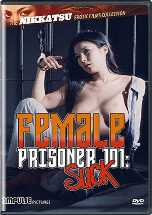FEMALE PRISONER 101: SUCK 1