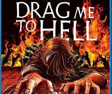 DRAG ME TO HELL: COLLECTOR'S EDITION 3