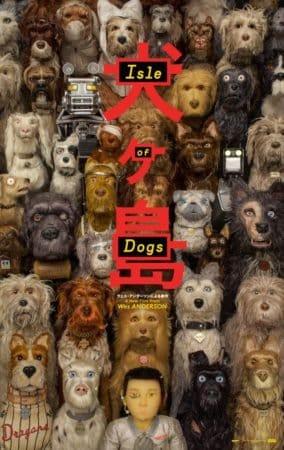 ISLE OF DOGS 1