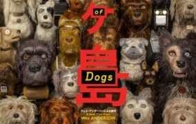 ISLE OF DOGS 8