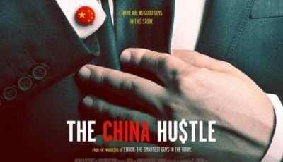 CHINA HUSTLE, THE 8