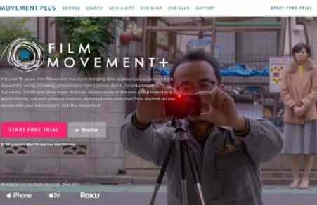 Pioneering Independent Distributor, Film Movement Launches New SVOD Service, FILM MOVEMENT PLUS 13