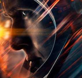 Universal Pictures & Regal Offer Free Tickets to First Man 39