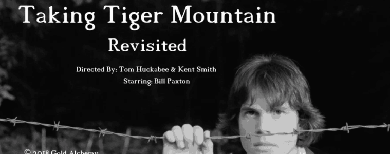 The AV Interview: Tom Huckabee (Taking Tiger Mountain 2019) 3