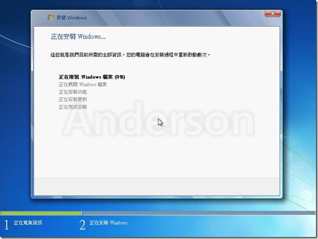 Windows 7 安裝至 VHD開機   Anderson`s blog