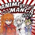 Anime Manga Quiz