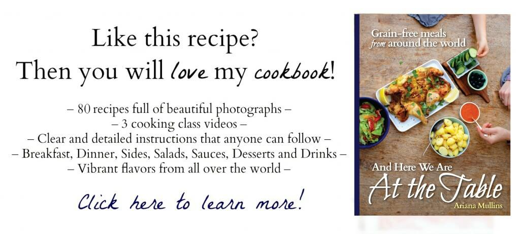 And-Here-We-Are-Cookbook-Ad-1024x462