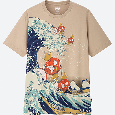 uniqlo x pokemon UT