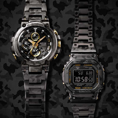G-shock in Camouflage print