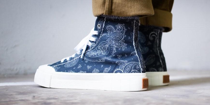 Good News Palm Paisley Sneaker blog