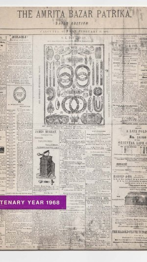 The Amrita Bazar Patrika Centenary Year 1968