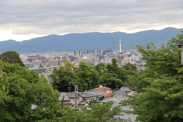 Vista Kyoto