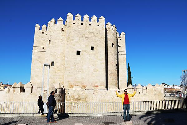 Torre Calahorra Córdoba.