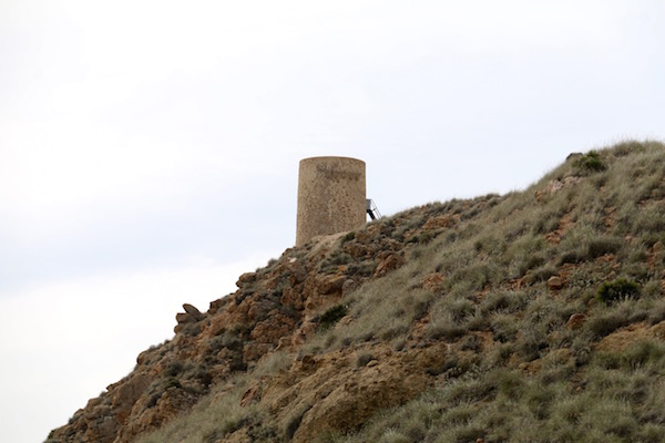 Torre Rayo