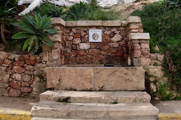 Fuente Canjáyar
