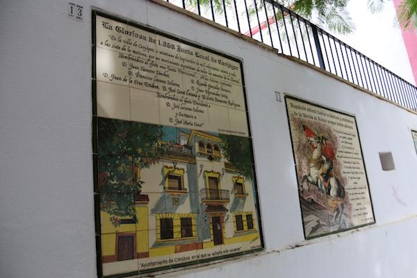 Paneles Museo Abierto Canjáyar