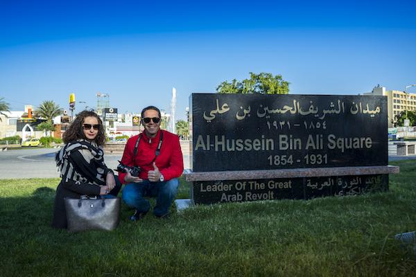 Placa Al-Hussein Bin Ali Square