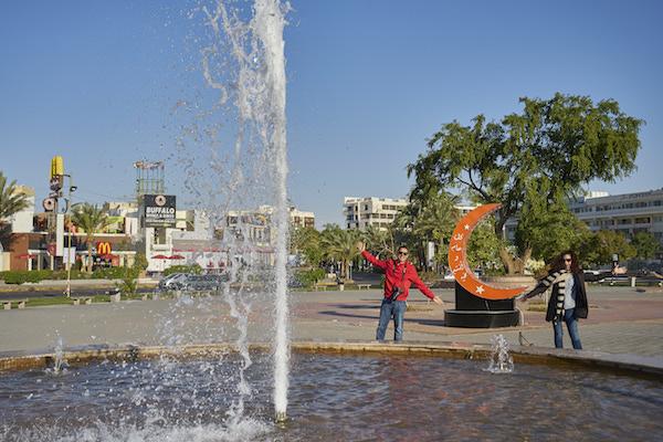 Plaza Al-Hussein Bin Ali Square