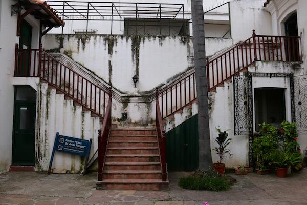 Patio Museo Casa Arias Rengel
