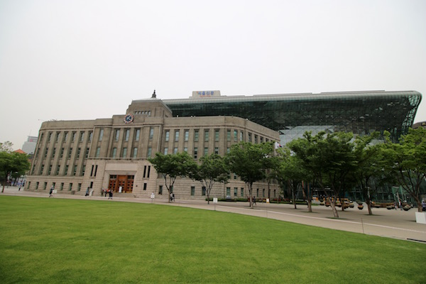 Ayuntamiento Seúl
