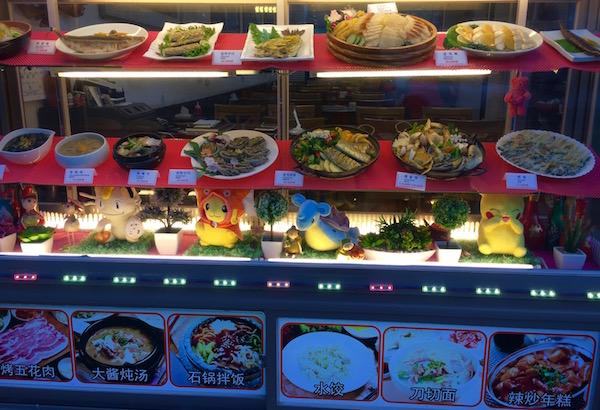 Escaparate restaurante coreanos