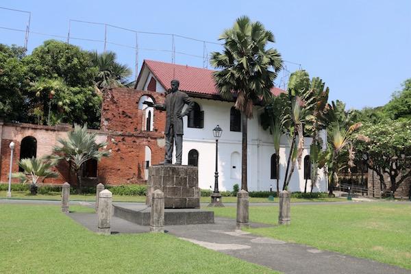 Museo José Rizal