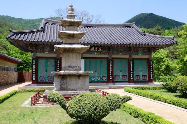 Pagoda Templo Unmunsa