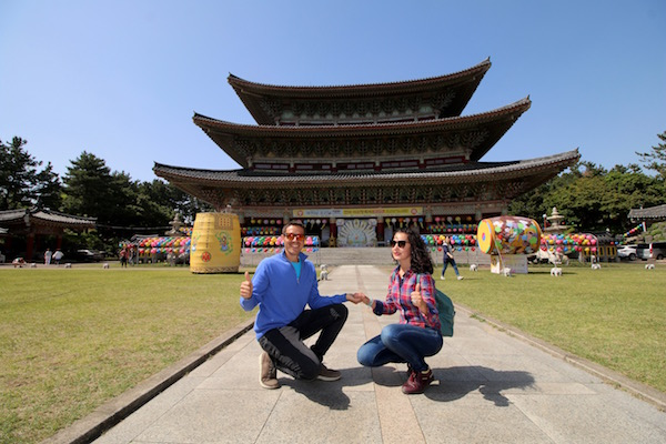 Templo Principal Yakcheon