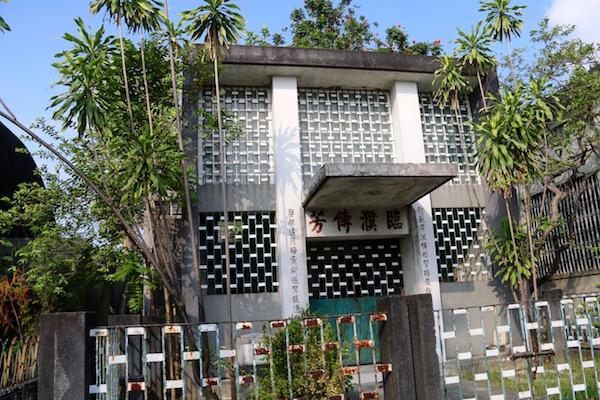 Tumba Cementerio Chino