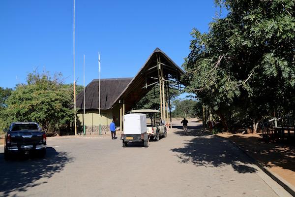 Entrada Parque Nacional Chobe