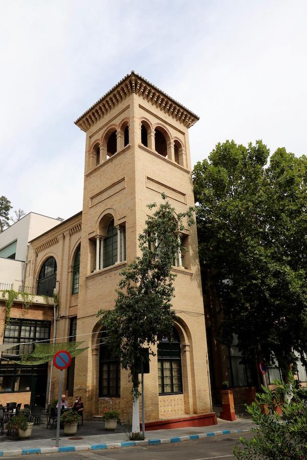 Torre Balneario Lanjarón