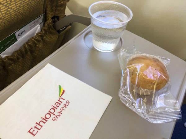 Aperitivo de aérea Ethiopia