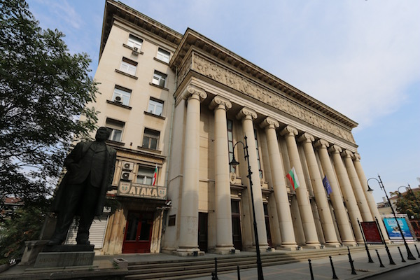 Ópera Nacional y Ballet.
