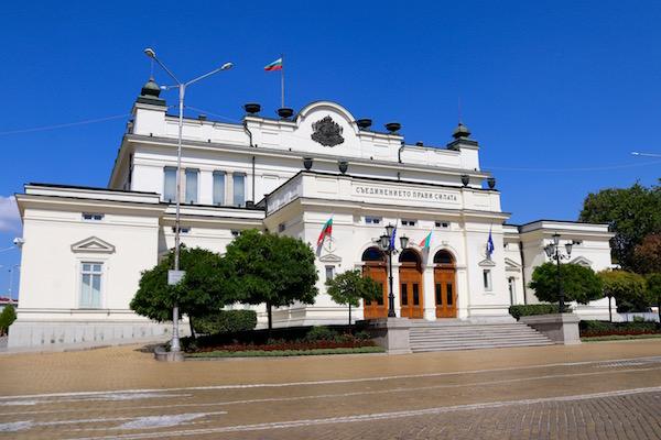 Edificio de la Asamblea General.