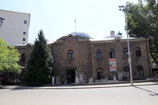 Fachada Museo Arqueológico.