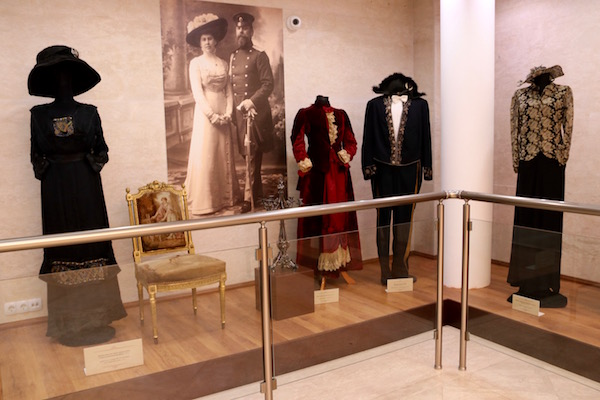 Trajes de la realeza búlgara, Museo de Historia de Sofía.