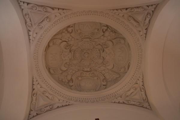 Qué visitar, ver y hacer en Archidona, Málaga. 13