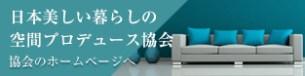 bn_kyoukai
