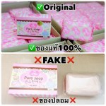 Sabun Pure Soap