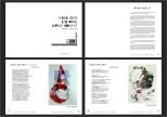 portfolio design graphique et illustration Andra Badulesco Visniec