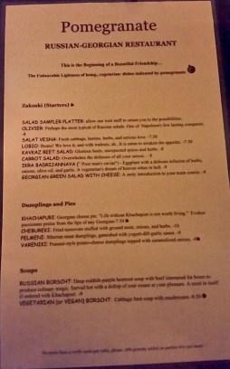 pomegranate menu