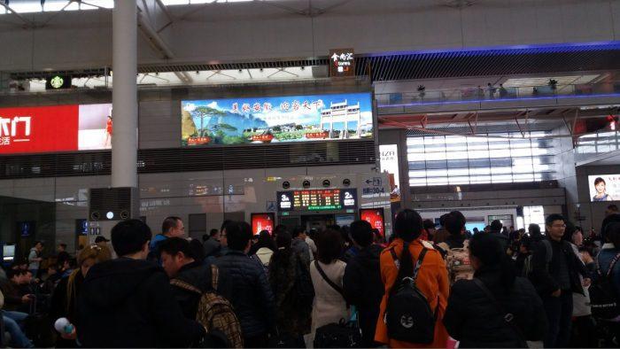 Stasiun Kereta Cepat Shanghai