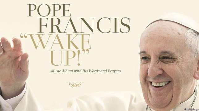 Photo of Papa Francisc va lansa un album de muzică rock progresiv